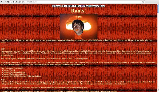 pagina-web-de-los-90